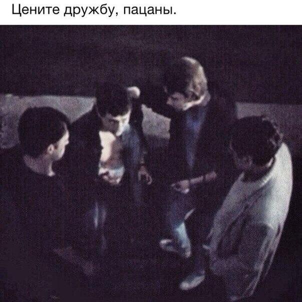 Фото №456239433 со страницы Рустама Амирханова