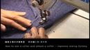 シャツの衿 作り方・縫い方 縫製工場の洋裁教室 How to sew a shirt collar tutorial