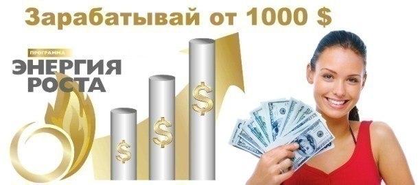 Банк добробыт как узнать остаток по кредиту