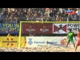 Пляжный футбол. Евролига. Суперфинал. (11 августа 2013) Россия - Португалия 8:3