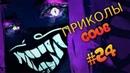 ПРИКОЛЫ НОЯБРЬ 2018! GAME COUB! ТЕСТ НА ПСИХИКУ / Dank Memes 24