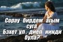 Алсу Газизова-Сруртдинова фото #4