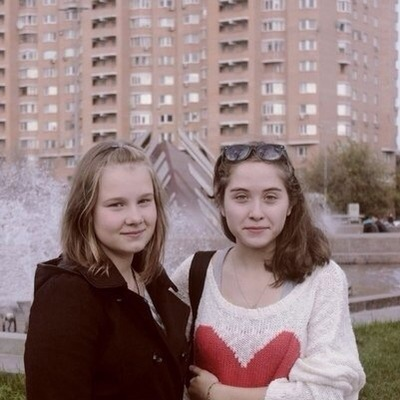 Аня Горбатовская, 9 февраля , Москва, id36143924
