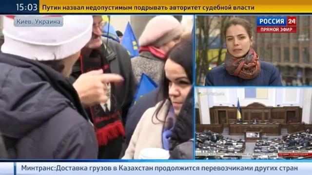 Новости на Россия 24 • Яценюка ждут в Раде с наручниками