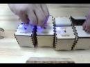 Чудо коробочки