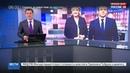 Новости на Россия 24 • Решающие дебаты во Франции: опросы отдают победу Макрону