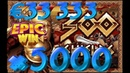 300 shields (NextGen Gaming) x5000 BIG WIN €33 333