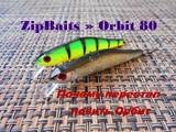 Воблер ZipBaits Orbit. Почему перестал ловить орбит.Мои любимые воблера. ZipBaits Orbit 80. Воблеры.