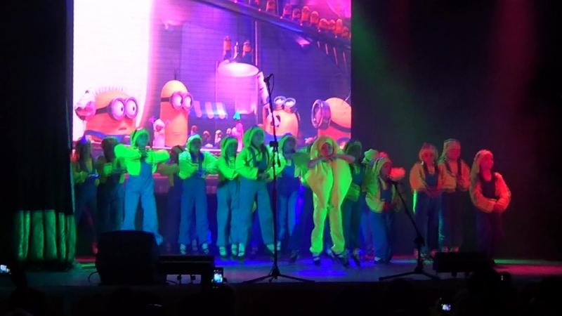 Отчёт концерт 2018 г Миньоны