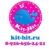 Скрап-клуб ♡ Kit-Hit ♡