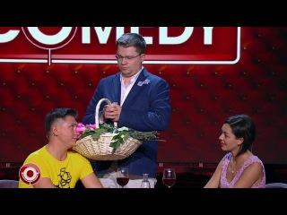Гарик Харламов, Тимур Батрутдинов и Марина Кравец - Продавец цветов