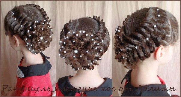 Причёски для девочек на праздник длинные волосы пошагово
