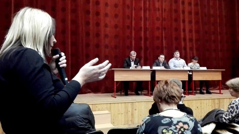 Встреча с главой управы Чертаново Южное