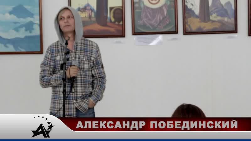 Александр Побединский на репетиции в КВЦ Беловодье (16.02.2019)
