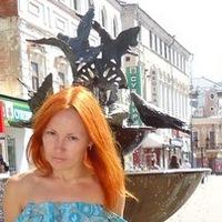 Наталия Корнилова, 3 июня , Казань, id134540783