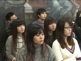 16 школа студенты КНР