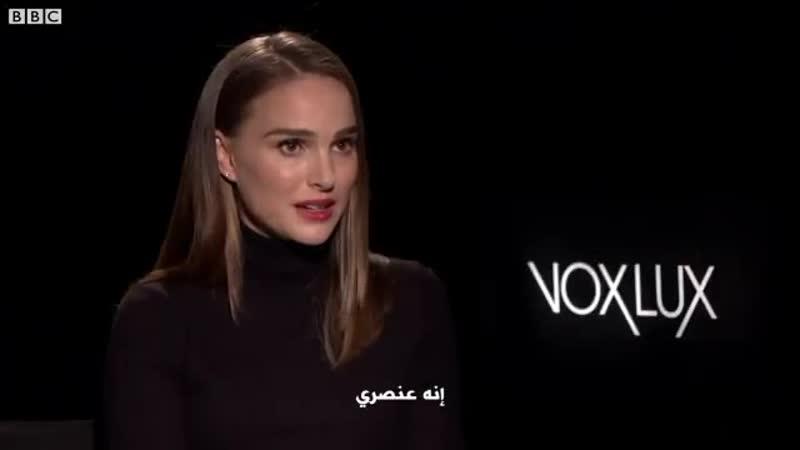 L'actrice hollywoodienne Natalie Portman qualifie de raciste la loi israélienne sur l' Etat-nation juif dans un entretien avec