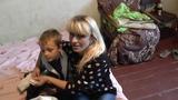 Помощь жителей России Наталье и ее сыну Максиму
