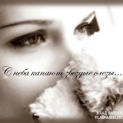 Юлия Милахина, 17 мая , Новосибирск, id206595589