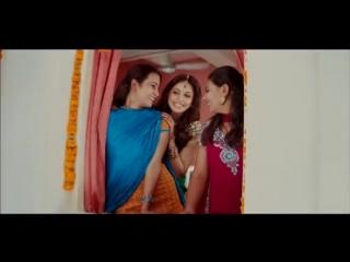 Lo Ji Hum Aa Gaye _Full Song_ Ek Vivaah Aisa Bhi ( 480 X 640 ).mp4
