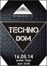 TECHNODOM @CAPELLA