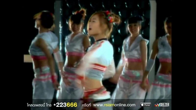 ไผว่าน้องเจ้าชู้ _ กระแต อาร์ สยาม [Official MV] (Kratae Rsiam)