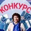 КОНКУРС ДОБРОМГЕР 2.0