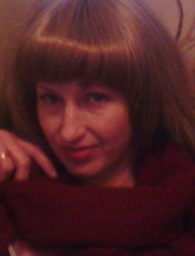 Марина Кульмяк, 2 января , Казань, id193181379