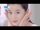 Hada Labo Super Hyaluronic Acid Lotion / Jeon Ji Hyun