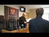 Оглашение приговора в отношении экс-депутата Александра Телепнева и друга Сергея Ванкевича, которые ранее избили Андрея Ширмана