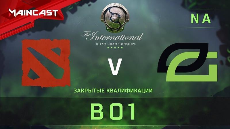 Jsut a squad vs OpTic Gaming, The International 2018, Закрытые квалификации | Северная Америка