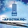 Arkhsteklo Arkhangelsk