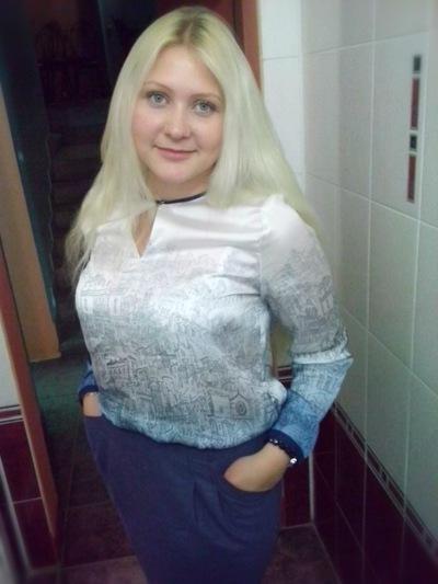 Мария Кивилёва, 2 января , Днепропетровск, id86351717