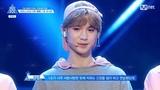 ENG SUB Produce 101 Season 2 Ep. 4 Shinee - Replay Group Practice