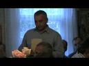 Вырица Беседа 15.09.2012 (3 часть)