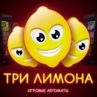 Игровые Автоматы В Рулетке