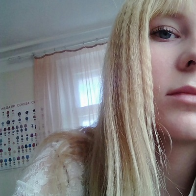 Алёна Харитонова