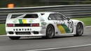 Venturi 400 Trophy Sound in Action at Spa-Francorchamps Circuit