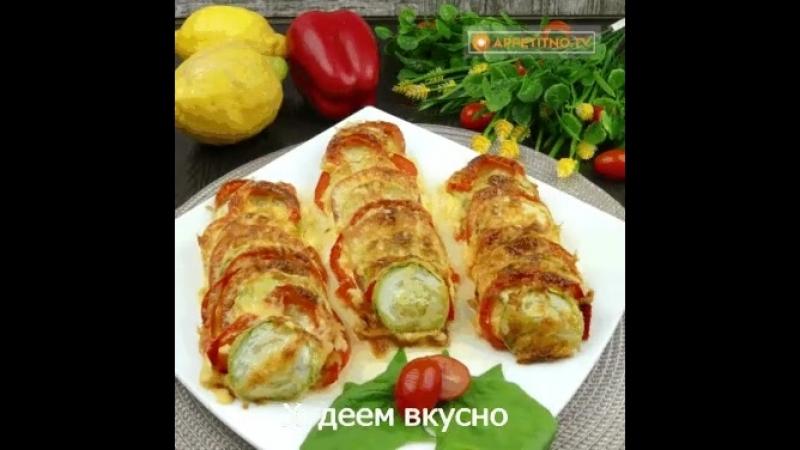 Кабачки с помидорами и сладким перцем под сыром