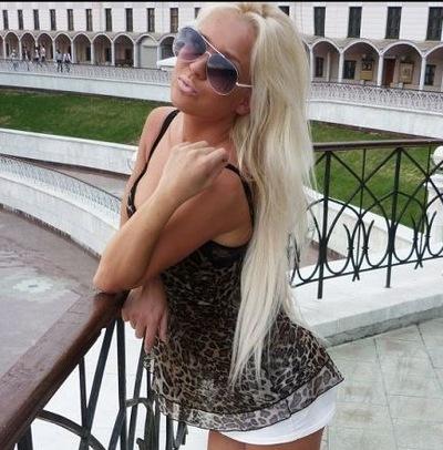 Светлана Николаева, 21 января , Киев, id204080208