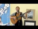 Екатерина Мирвис-Варкалова «Я по тебе скучаю…» (стихи и муз. Е. Мирвис-Варкаловой)
