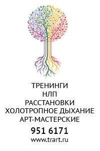 Степан Григорщук