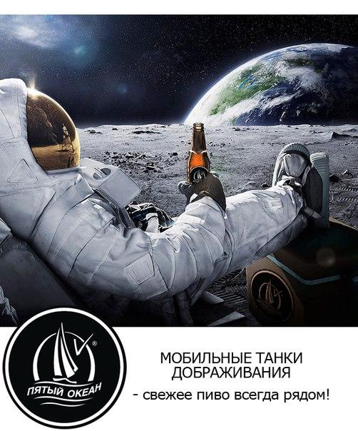 Илья Компанец  
