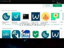 Мобильное приложение Tik App для управления MIkrotik.