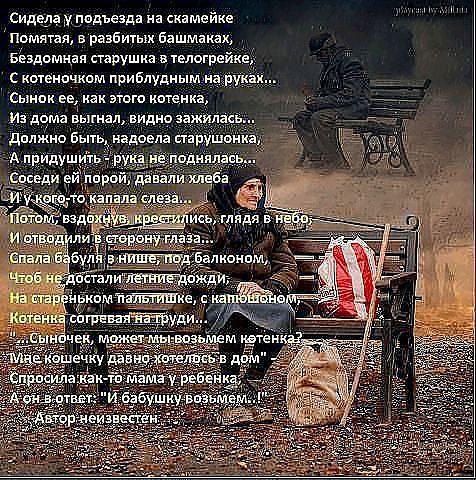 http://cs424819.vk.me/v424819913/5153/HiVv4eT6Y88.jpg