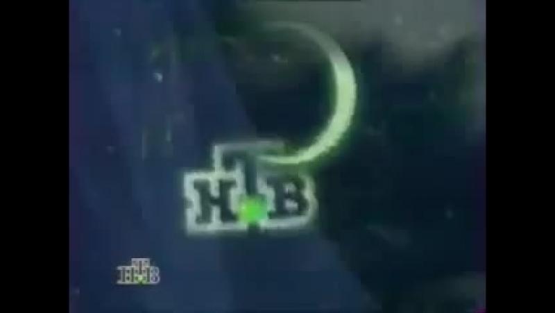 Заставка конца эфира (НТВ, 1995-1996)