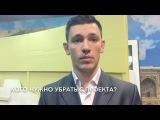 Участник главного шоу о любви Роман Баранчук отвечает на каверзные вопросы
