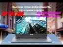 Ноутбук, Asus X705UV-BX207T, 17,3 дюйма, 8 ГБ ОЗУ, 1 ТБ HDD, Win10, серый 90NB0EW2-M03000, 2018
