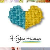 super_ukraine