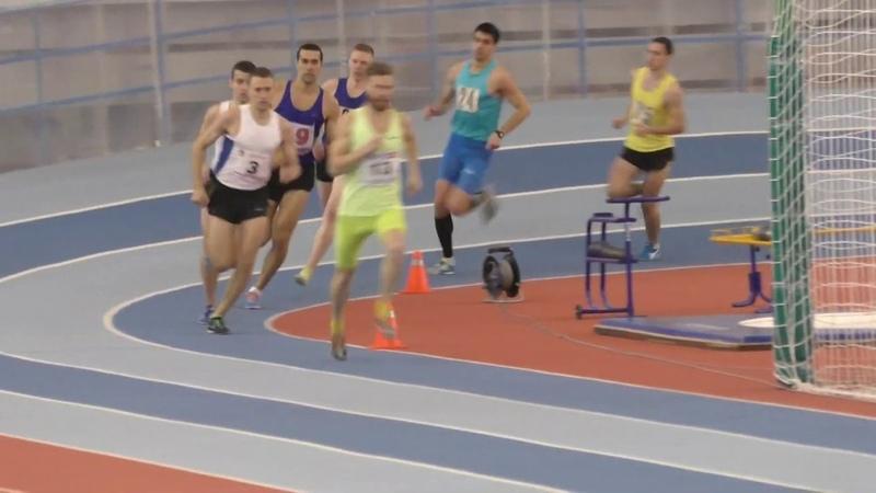Мемориал Таланова-2018. Мужчины. 1500 метров